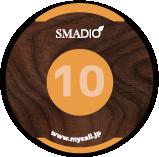 スマジオ送信機10