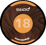 スマジオ送信機18