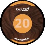 スマジオ送信機20
