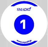 スマジオ送信機1
