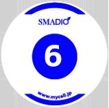スマジオ送信機6