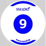 スマジオ送信機9