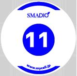 スマジオ送信機11