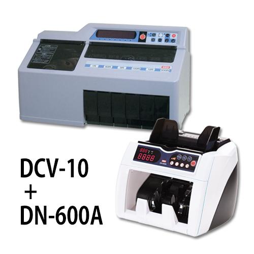 計数機お得なセット DCV10+DN600A ★送料無料★
