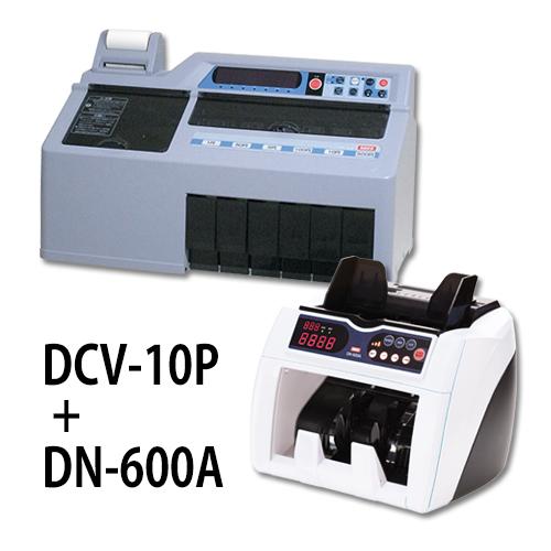 計数機お得なセット DCV10P+DN600A ★送料無料★