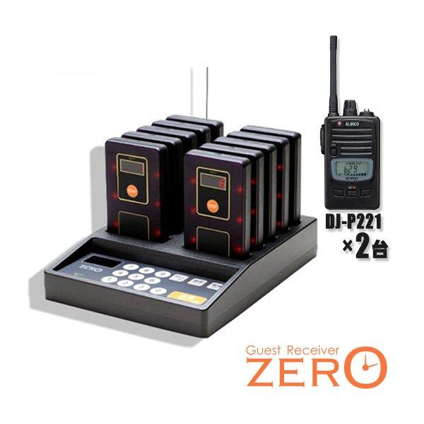 画像1: ZERO &トランシーバー|GRZst110 & DJ-P221(M/L) (1)