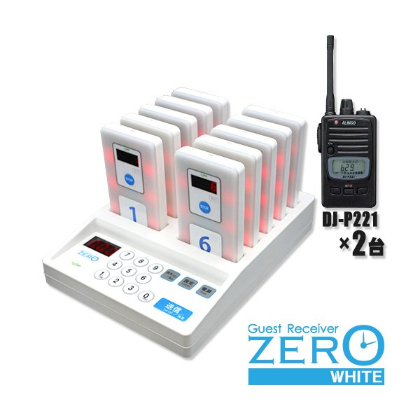画像1: ZERO-WHITE &トランシーバー GRZst110W & DJ-P221(M/L) (1)