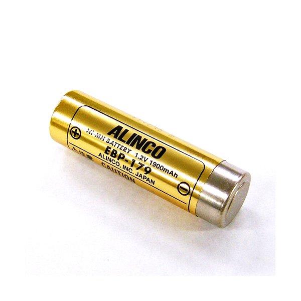 画像1: トランシーバー|専用ニッケル水素充電池 EBP-179 (1)