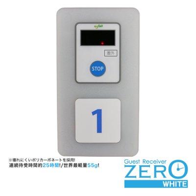 画像2: ZERO-WHITE &トランシーバー|GRZst15W & DJ-P221(M/L)