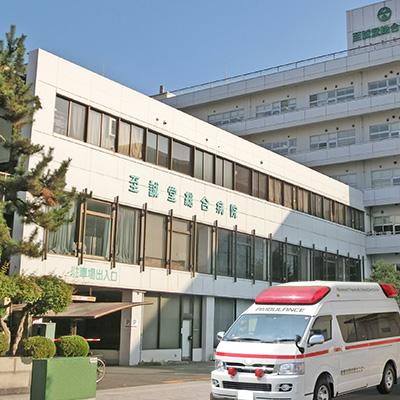 病院・研究所