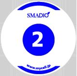 スマジオ送信機2