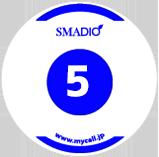 スマジオ送信機5