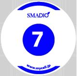 スマジオ送信機7