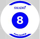 スマジオ送信機8