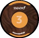 スマジオ送信機3