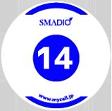 スマジオ送信機14