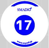 スマジオ送信機17