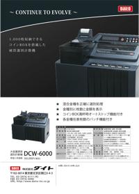 """""""dcw6000"""""""