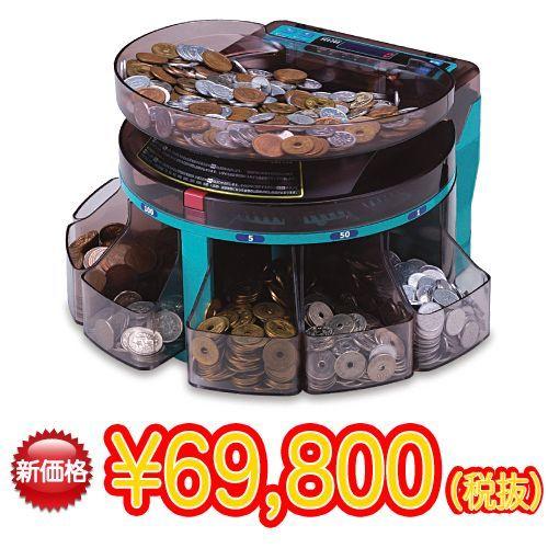 画像1: コインカウンター SCS-200 (電動タイプ)  (1)