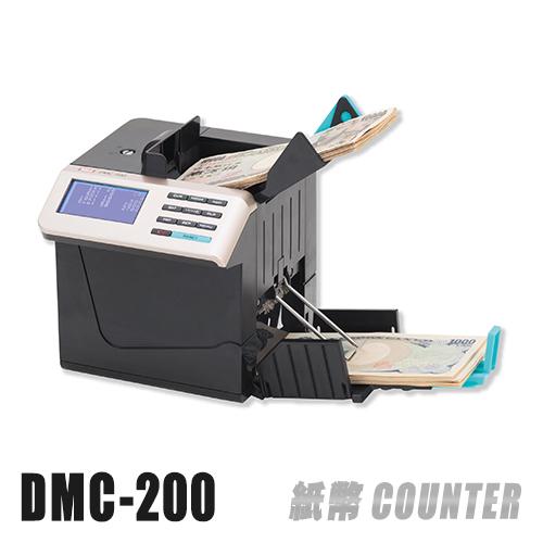 画像1: 紙幣計数機『DMC-200』 (1)