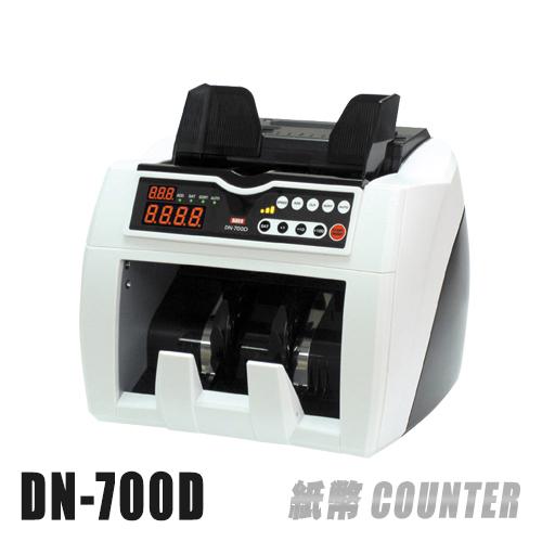 画像1: 紙幣計数機『DN-700D』(異金種チェック機能付) (1)