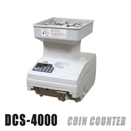 画像1: コインカウンター|高速カウント硬貨計数機 DCS-4000   (1)