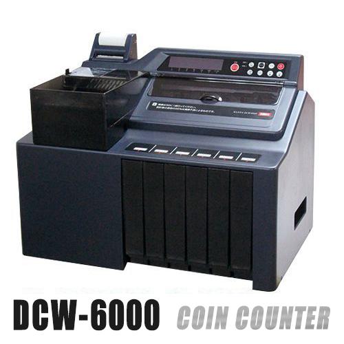 画像1: コインカウンター 硬貨選別計数機 DCW-6000 ロール紙1箱(10巻)付 (1)