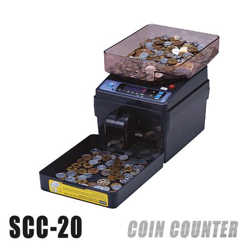 画像1: コインカウンター SCC-20 (電動タイプ) (1)