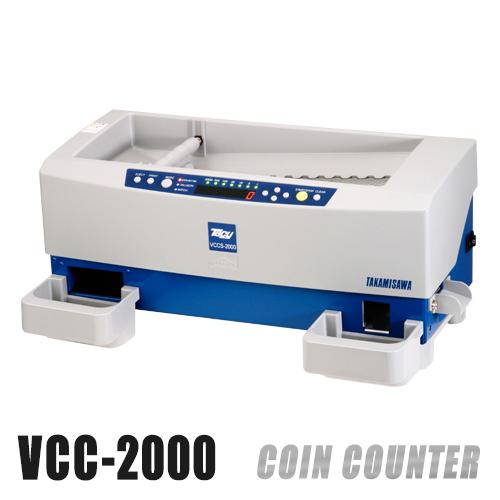 画像1: 硬貨計算機 バリュー・コインカウンター VCCS-2000 (1)