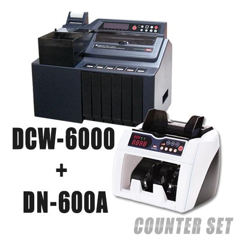 画像1: 計数機お得なセット DCW-6000+DN600A (1)