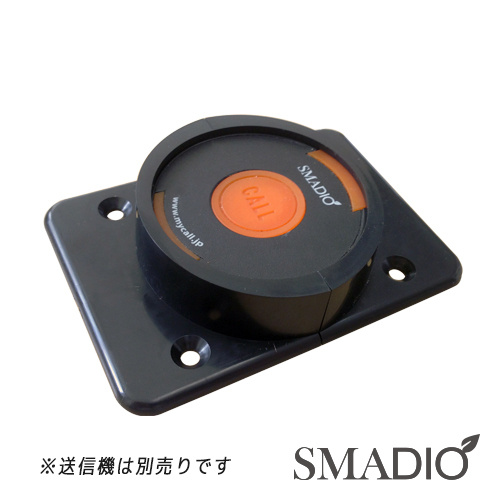 画像1: スマジオ・送信機用ケース (1)