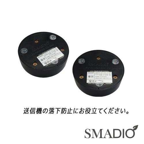 画像1: スマジオ 送信機用滑り止めシールセット (1)