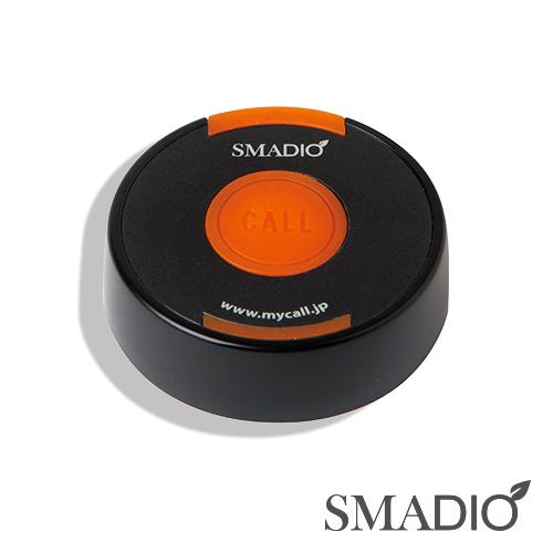 画像1: スマジオ 送信機 (1)
