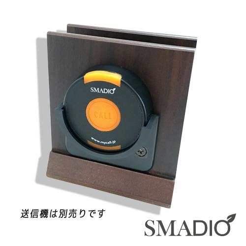 画像1: スマジオ・送信機用メニュースタンド (1)