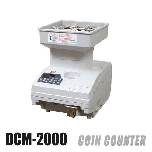 画像1: コインカウンター|高速カウント硬貨計数機 DCM-2000 (1)